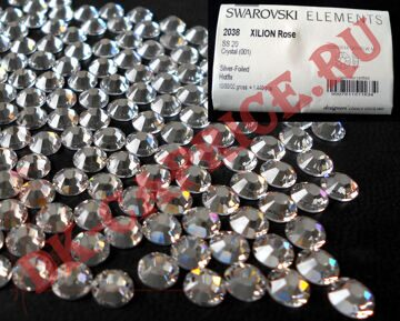 стразы Swarovski elements SS20  Crystal